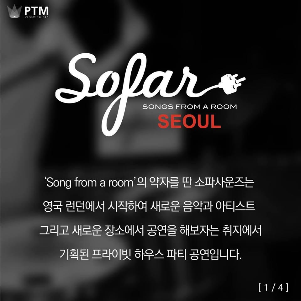 sofar02