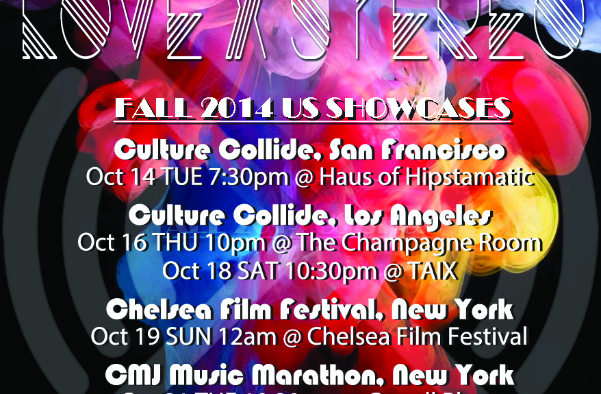 LXS 2014 Fall US Showcases Poster